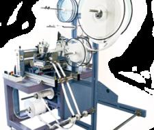 macchina per cucire Z440 S Multiago